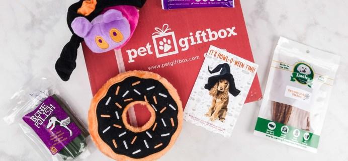 PetGiftBox October 2017 Subscription Box Review + 50% Off Coupon