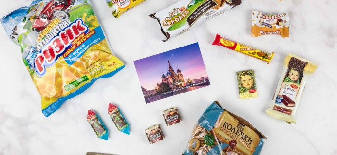 Treats Box October 2017 Review & Coupon – Russia