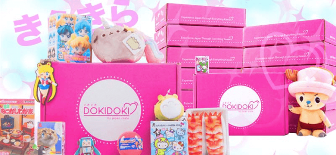 Doki Doki Crate Subscription Box Sunday Coupon: Save 15% on any subscription!