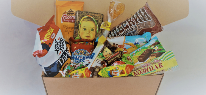 Candy Box Russia 2017 Cyber Monday Coupon: Save 10% on your first box!