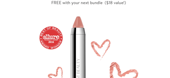 Honest Company Coupon: Free Gift for Existing Bundle Subscribers!