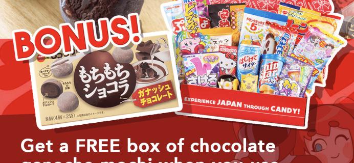 Japan Crate Valentine's Day Bonus Deal!