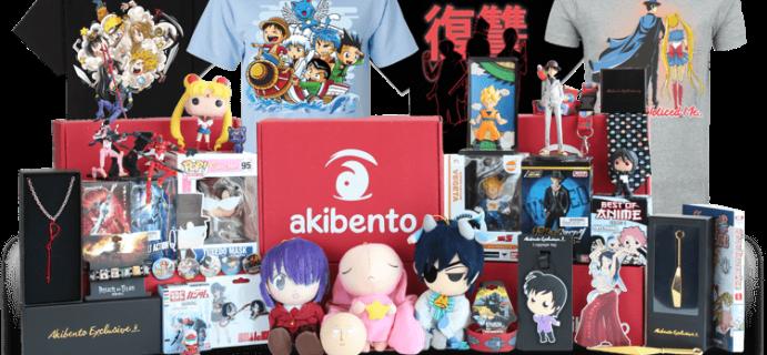 Akibento Price Increase Update & Coupon!