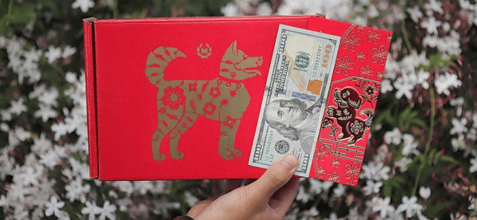 Mister Chinese New Year Mystery Box Now Available!