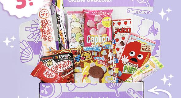 Japan Candy Box Coupon –  Save $5! {RARE}