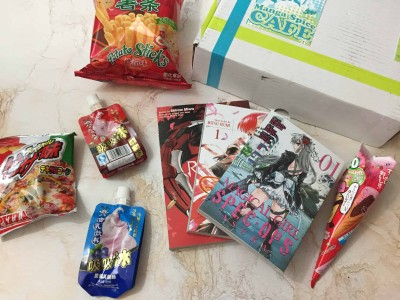 Manga Spice Cafe February 2018 Subscription Box Review