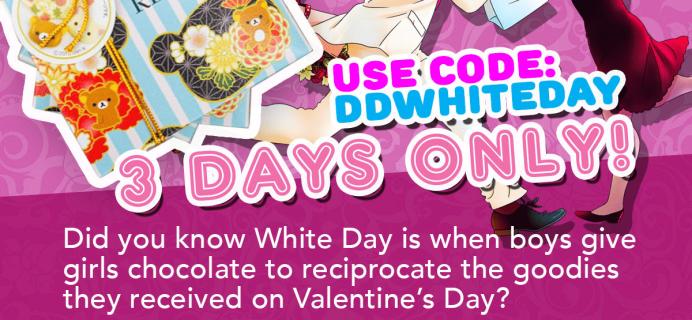 New Doki Doki Crate Coupon: Get a FREE Sailor Moon Sailor Sceptor!