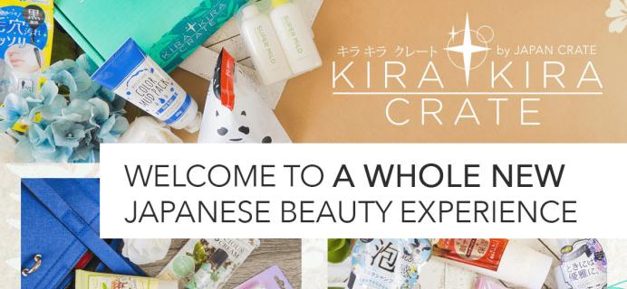 Kira Kira Crate Subscription Updates