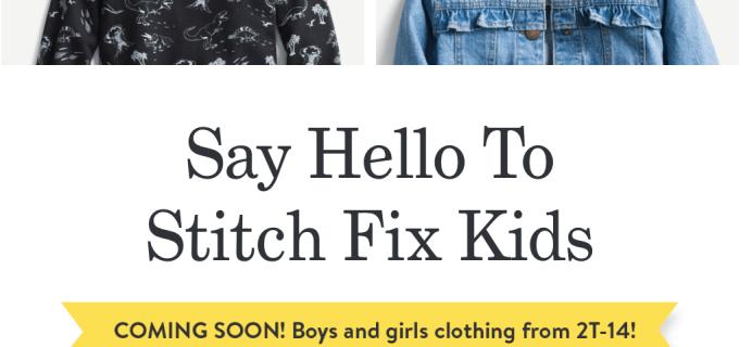 Stitch Fix Kids Coming Soon!
