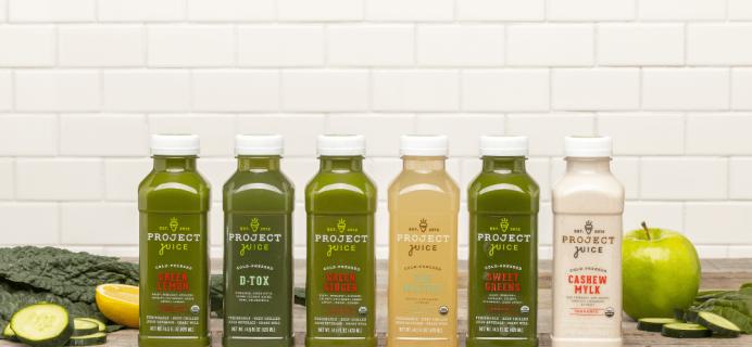 Project Juice Sale: Get 20% Off!
