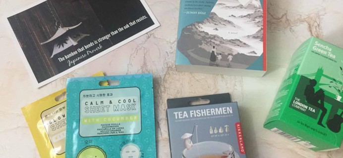 Sweet Reads Box July 2018 Subscription Box Review + Coupon