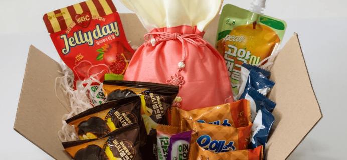 Korean Snack Box August 2018 FULL Spoilers + Coupon!