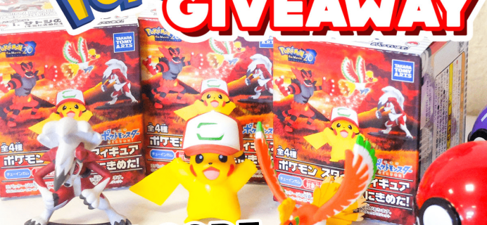 Japan Crate Coupon: Get Bonus Limited Edition Pokemon Blind Box With Your First Box!