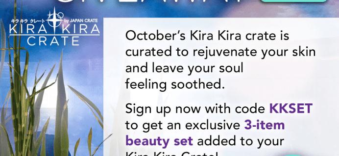 Kira Kira Crate Coupon: Get a FREE Spa Set With Your First Box!