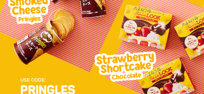 Tokyo Treat Deal: Get FREE Bonus Snack With Your First Premium Box!