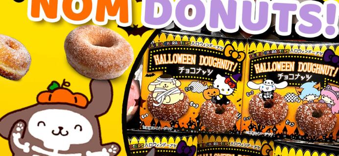 Doki Doki Crate Coupon: Get Bonus Sanrio Donuts & Jinbesan Backpack!