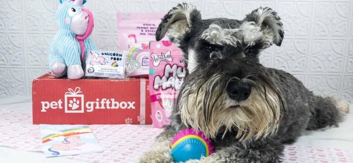 PetGiftBox September 2018 Subscription Box Review + 50% Off Coupon