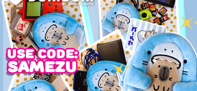 Doki Doki Crate Coupon: Get Bonus Samezu Zipper Bag & Jinbesan Backpack!