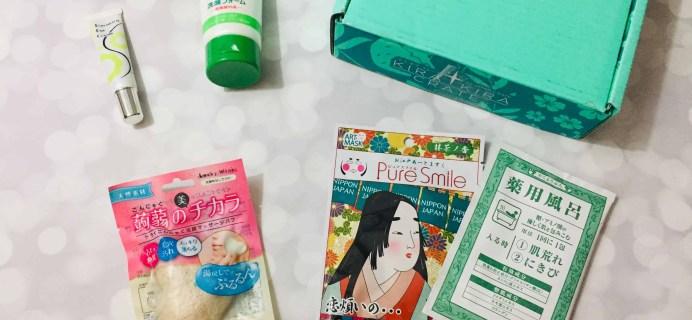 Kira Kira Crate October 2018 Subscription Box Review + Coupon