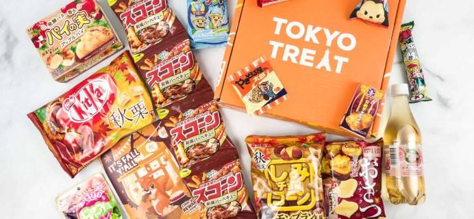 Tokyo Treat November 2018 Subscription Box Review + Coupon