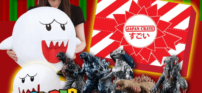 Japan Crate Coupon: Get Godzilla & Boo Giveaways for all Prepaid Subscriptions!