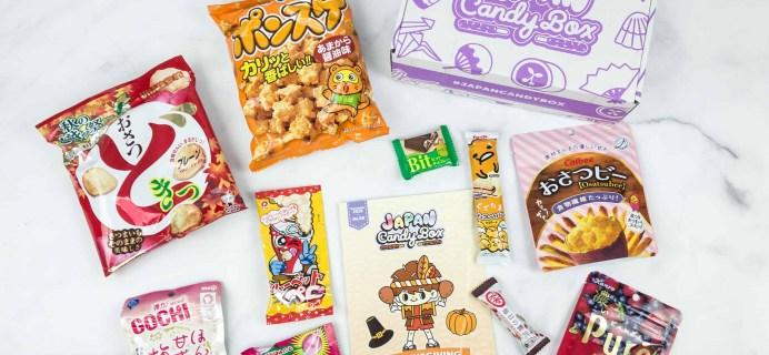 Japan Candy Box November 2018 Review + $5 Coupon!