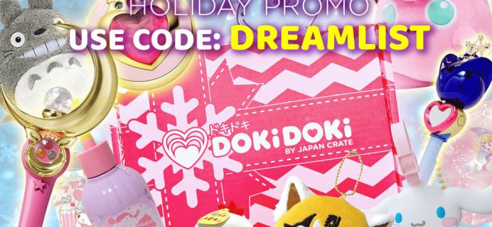 Doki Doki Holiday Sale: Get a Bonus Item With Your First Box!