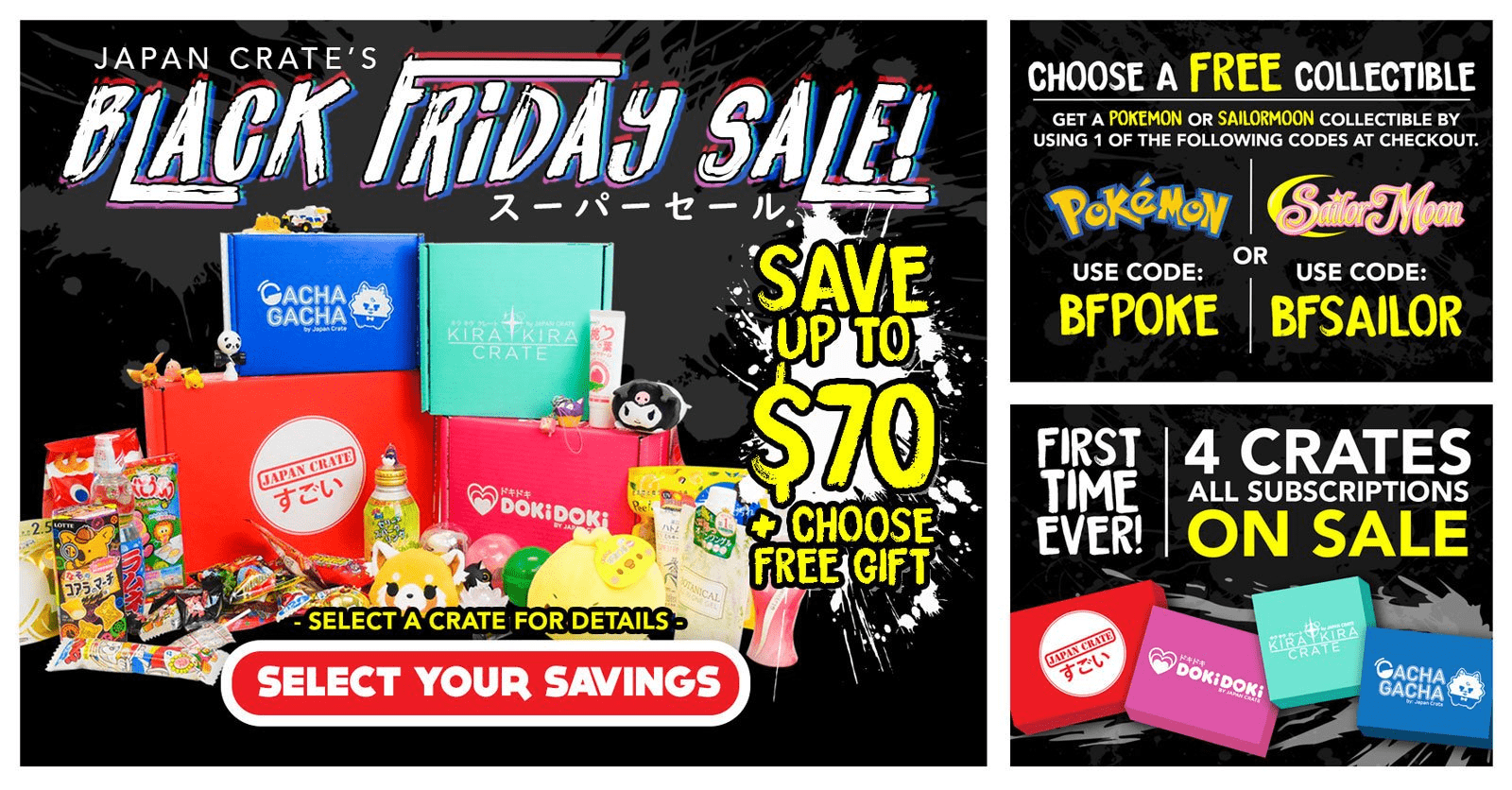 Japan Crate Black Friday Deal Up To 70 Off Bonus Gifts Hello Subscription