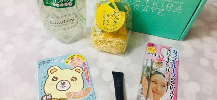 Kira Kira Crate November 2018 Subscription Box Review + Coupon