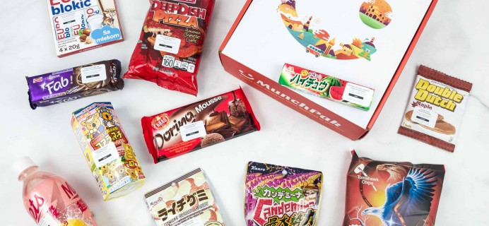 MunchPak December 2018 Subscription Box Review + Coupon