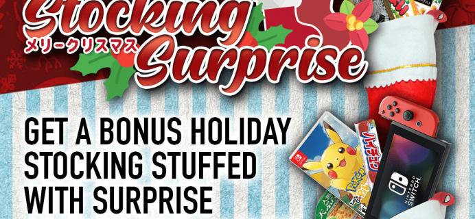 Japan Crate Family Coupon: Get A Bonus Holiday Stocking With Your First Box!