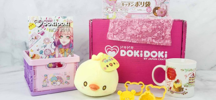 Doki Doki November 2018 Subscription Box Review & Coupon