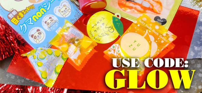 Kira Kira Crate Coupon: Get a 4-Piece Beauty Bundle With Your January 2019 Box!