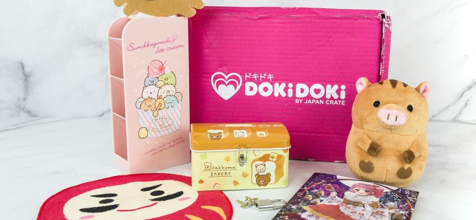 Doki Doki January 2019 Subscription Box Review & Coupon