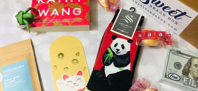 Sweet Reads Box January 2019 Subscription Box Review + Coupon