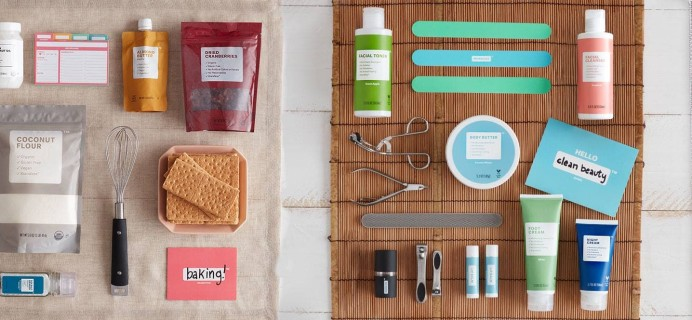 Newest Subscription Boxes: Brandless Subscriptions Available Now + Coupons!