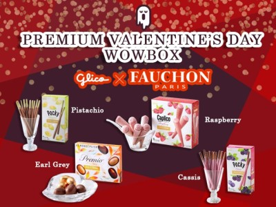Wow Box Premium Valentine's Day Box Available Now + Spoilers!