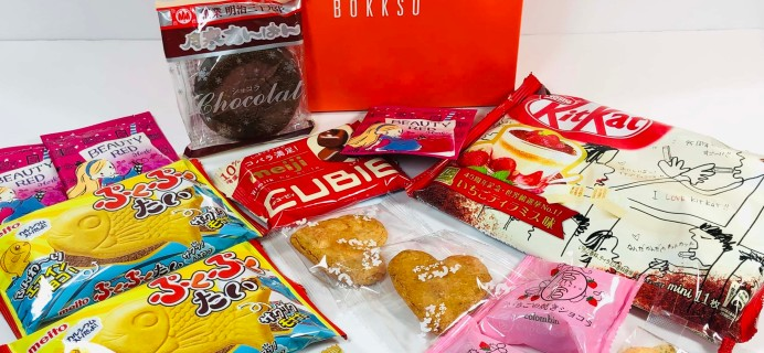 Bokksu February 2019 Subscription Box Review + Coupon
