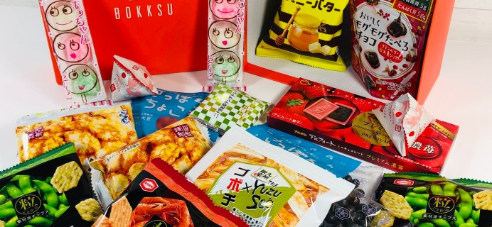 Bokksu March 2019 Subscription Box Review + Coupon