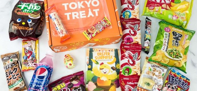 Tokyo Treat April 2019 Subscription Box Review + Coupon