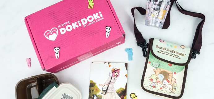 Doki Doki April 2019 Subscription Box Review & Coupon