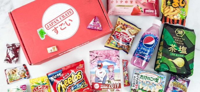 Japan Crate April 2019 Subscription Box Review + Coupon