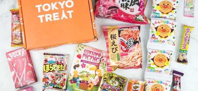 Tokyo Treat June 2019 Subscription Box Review + Coupon