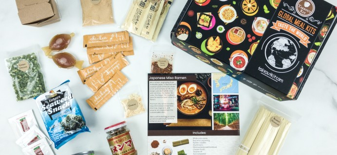 Takeout Kit Black Friday & Cyber Monday Deal: Get 10% off all digital and physical gift cards!