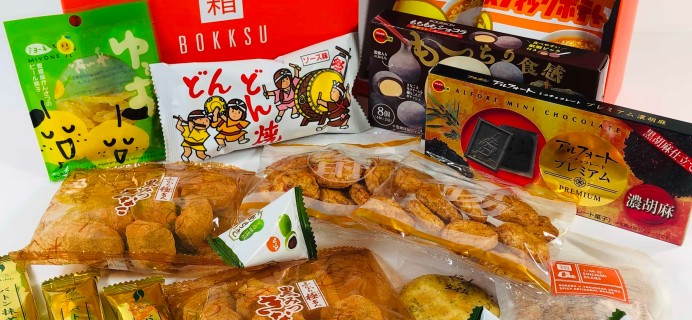 Bokksu June 2019 Subscription Box Review + Coupon