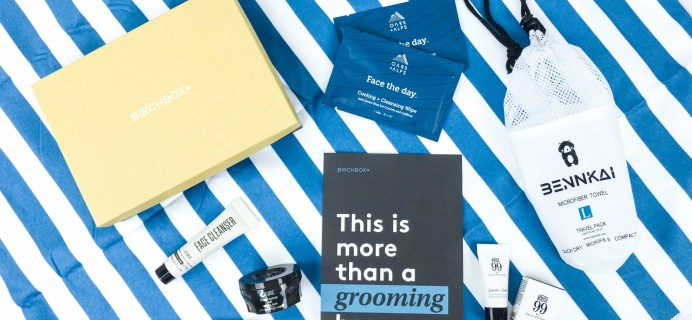 Birchbox Grooming July 2019 Subscription Box Review & Coupon