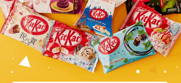 Tokyo Treat Coupon: Get FREE Bonus KitKats!