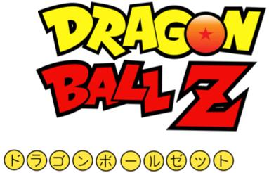 New Hot Topic Dragon Ball Z Funko Mystery Box Coming Soon!