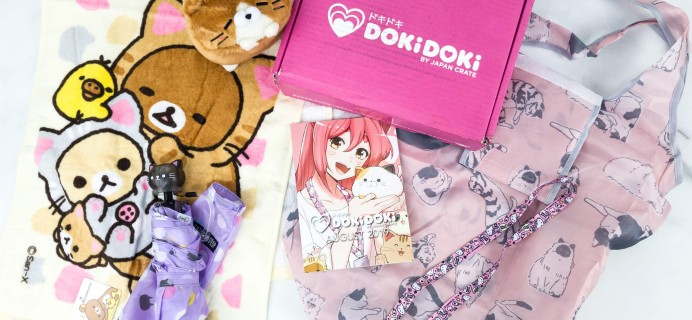 Doki Doki August 2019 Subscription Box Review & Coupon