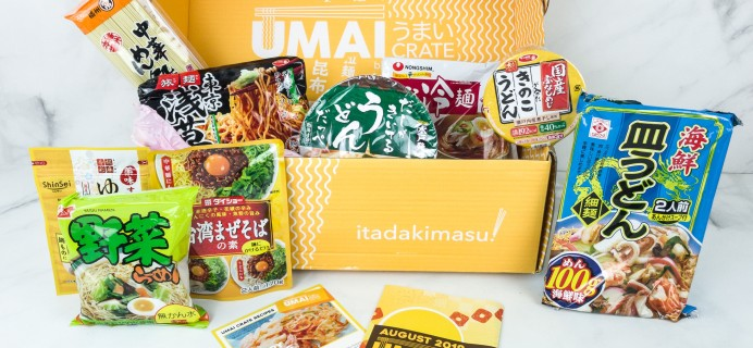 Umai Crate August 2019 Subscription Box Review + Coupon